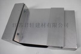 南京变形缝厂家生产吊顶IL2卡锁转角型
