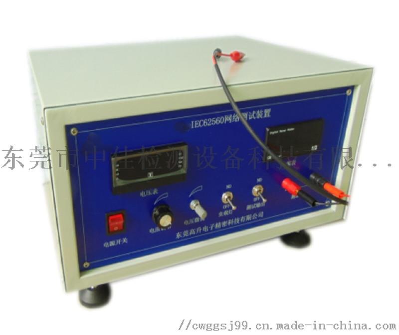 厂家直销 网络测试装置、网络测试仪设备