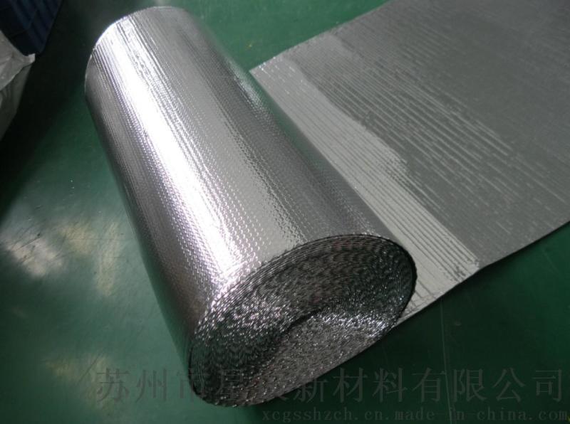 廠家直銷屋面保溫材料反射式金色小氣泡鋁隔熱毯