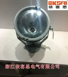 BEC8200防爆投光燈石化圓形座式投光燈