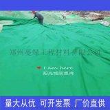 绿色土工布批发 防尘绿色土工布厂家人造草坪价格