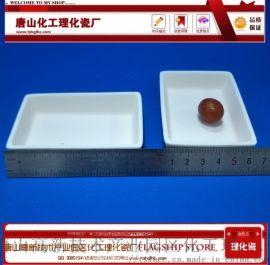 出口实验教学耗材器具化验玻璃仪器