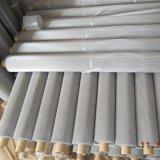 深圳304材質不鏽鋼網