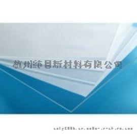 光学电子保护膜 无尘珍珠纸