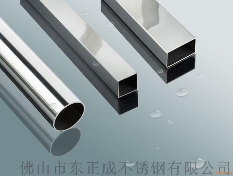 拉丝不锈钢扁管,亚光不锈钢扁管厂家