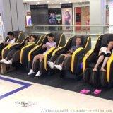 加盟头等舱共享按摩椅有大大补贴