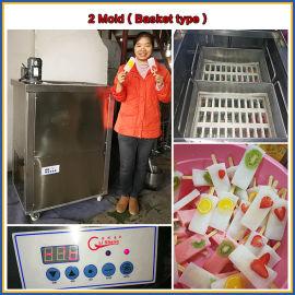 金利生2模冰棒机篮子模商用小型冰淇淋冰棍机