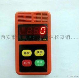 哪里有卖JCB4甲烷检测仪13772489292
