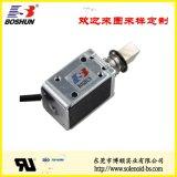 汽车后备箱电磁铁推拉式 BS-1348L-11
