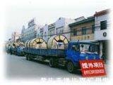 船用电缆(CEV90-3*240)