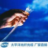 太平洋 G652D 单模裸光纤 OTDR实测 盘装 可定制不同长度 直销