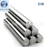 高純鋁管99.99% 高純鋁棒 鋁管狀棒材現貨
