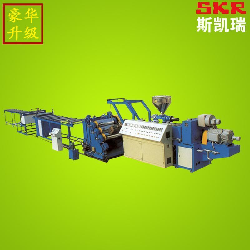 聚氨酯挤出机 塑料棒挤出机 片材挤出机 塑料挤出机