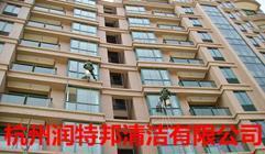 杭州清洗外墙大楼大厦
