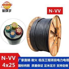 深圳金環宇電線採購到金環宇廠家 廠家直銷N-VV 4X25國標 混批