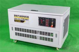TOTO10, 10kw汽油发电机