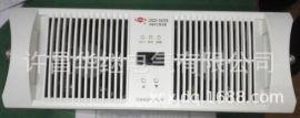 现货供应许继高频开关整流模块ZZG32-20220