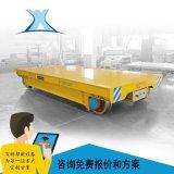 低压轨道平台转运电动平车轨道地平重型铸件搬运车