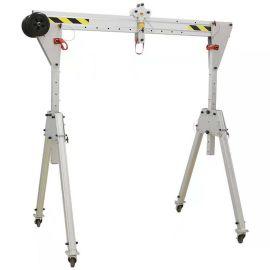 0.5t铝合金移动龙门吊架0.5吨铝制可拆卸可升降移动龙门吊架