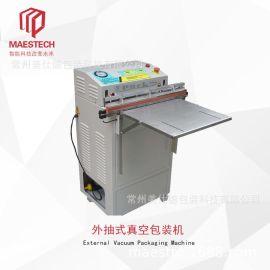 镇江厂家 全自动食品大米砖熟食粽子真空包装机