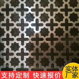 裝飾用鋁板衝孔網 門頭裝飾衝孔網