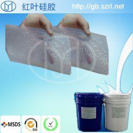 仿**钻专业硅胶 树脂钻模具硅胶