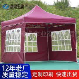 折叠帐篷、户外帐篷、四脚帐篷