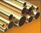 廠家銷售H62銅管型號 T2紫銅管6*1規格 各種紅銅管價格