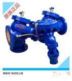 防污隔斷閥HS41X   上海歐特萊倒流防止器