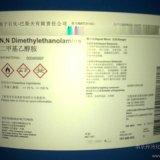 供應99.99% 巴斯夫Basf二甲基乙醇胺DMEA