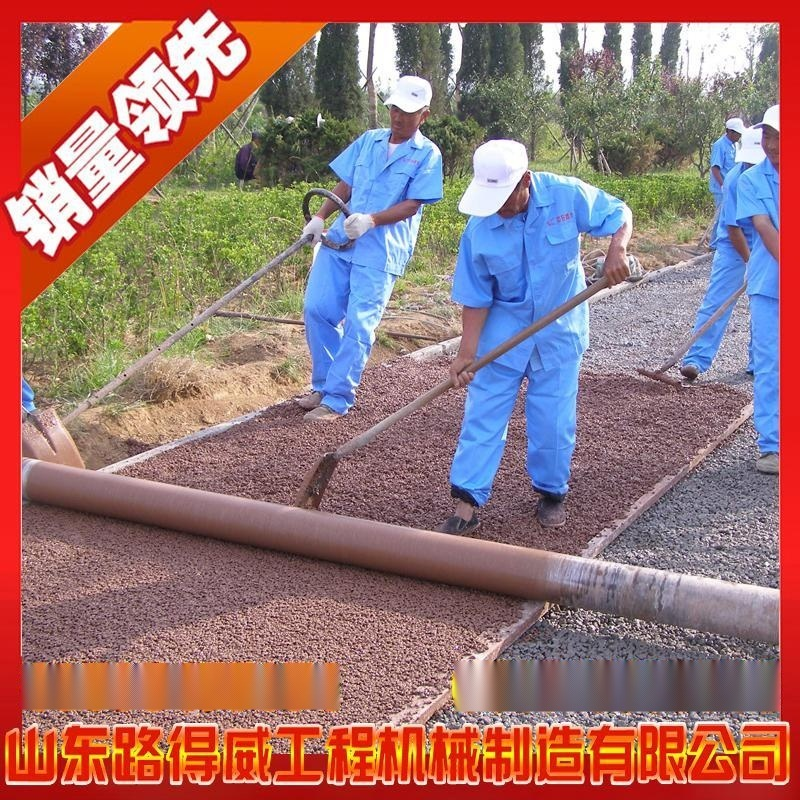透水混凝土摊铺机 厂家直销 .山东路得威 透水混凝土整平机