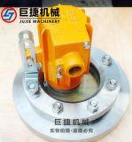 47017壓力容器帶防爆燈法蘭視鏡