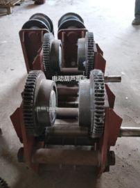 电动葫芦跑车厂家 0.5t葫芦跑车 工字钢行车跑车