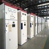 XGN高压开关柜 高压开关运行控制柜生产厂家