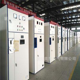 XGN高壓開關櫃 高壓開關運行控制櫃生產廠家
