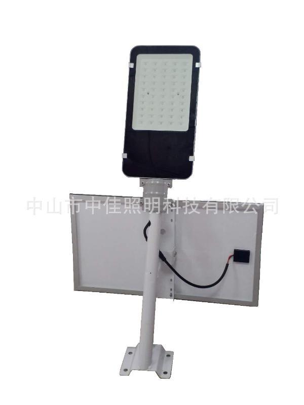 led太阳能路灯 高亮度30W太阳能路灯