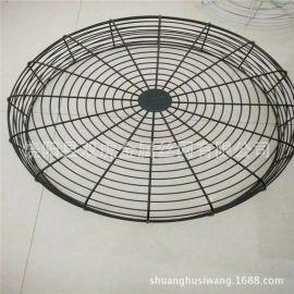 批发风机防护网  玻璃钢风机罩  机械铁丝网防护罩 空调外机罩