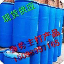 二乙二醇韩国和沙特进口现货批发零售