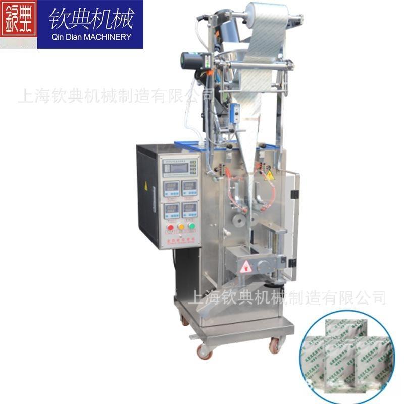 咖啡食品機械全自動多功能加工粉碎掛耳沖泡速溶加糖包裝機