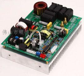 电磁加热控制器4