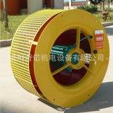 廠價直銷FDL-4a型0.37kw整流傳動裝置專用電控櫃專用風機
