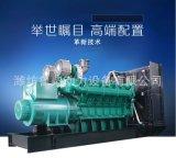 厂家直销大型1200KW柴油发电机组康明斯上柴玉柴潍柴纯铜全国联保