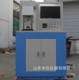 MRS-10D微机控制电液伺服四球摩擦试验机 油品测试试验机