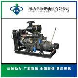 潍坊华坤生产固定动力柴油机R6105P72kw98马力离合器柴油机