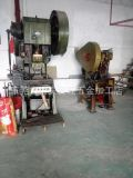 长期生产加工各种五金家居用品冲压件