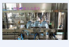 供应玻璃瓶ZGF直线灌装封盖机 液体灌装机