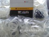 武汉厂家直销QY型密封圈,密封件,材质规格齐全,可定制