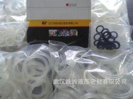 武漢廠家直銷QY型密封圈,密封件,材質規格齊全,可定制