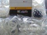 武漢廠家直銷QY型密封圈,密封件,材質規格齊全,可定製