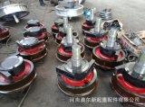 φ250*90車輪組 單緣輪組 天車車輪組 小車輪
